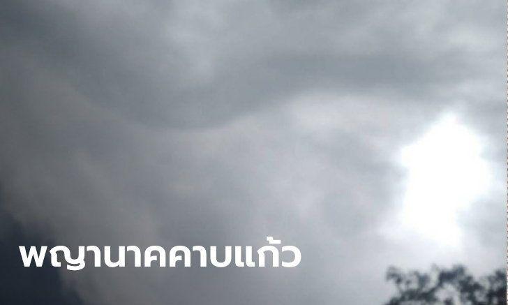 ดาราคนดังร่วมพิธีวางศิลาฤกษ์วัดศิริสุทโธ คำชะโนด ฮือฮาเมฆคล้ายพญานาค